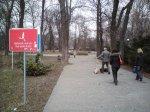 Bežecké centrum Sad Janka Kráľa, Bratislava