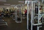 Sport centrum Pohoda - Fitness, Trnava