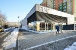 PBC - Petržalka Bowling Center, Bratislava