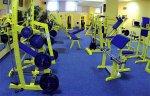 Fitness centrum Vix, Žilina